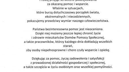 na zdjęciu podziękowania od Predyzenta Miasta Katowice Marcina Krupy dla Zarządu KI ONE SPÓŁKA AKCYJNA